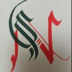 ŞahaNey kullanıcısının profil fotoğrafı